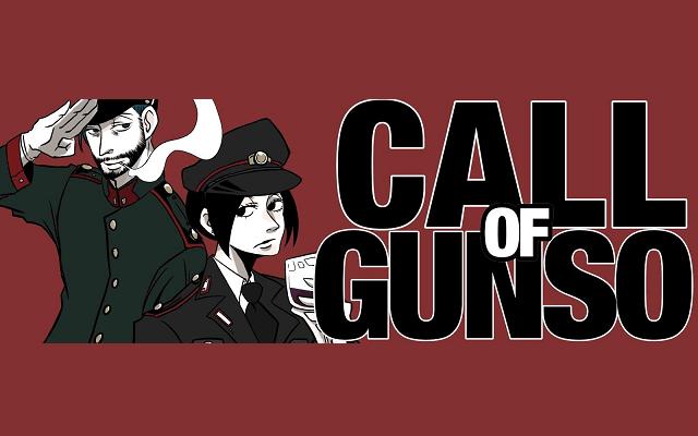 CALL OF 軍曹