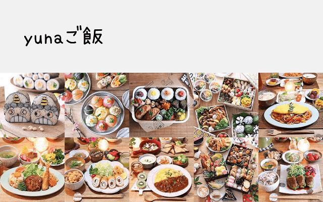 yunaご飯
